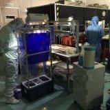 洁净实验室空调 无尘实验室冷气机 自动摆风送风测试间空调