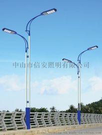 中山信安照明专业生产双臂高亮度LED路灯