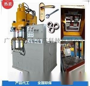 LED散熱器冷擠壓成型油壓機  300t四柱冷擠壓液壓機 冷擠壓設備
