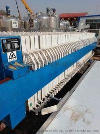 二手自动板框式压滤机  液压压滤机