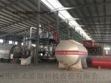 炼油设备 废轮胎炼油设备环保炼油设备
