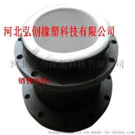 厂家供应 非金属软连接 橡胶膨胀节 品质优良