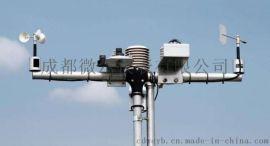 重庆小型气象站,重庆小型气象站安装,小型气象站
