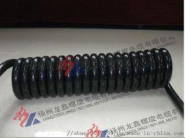 7芯拖挂车电缆 拖车连接电缆