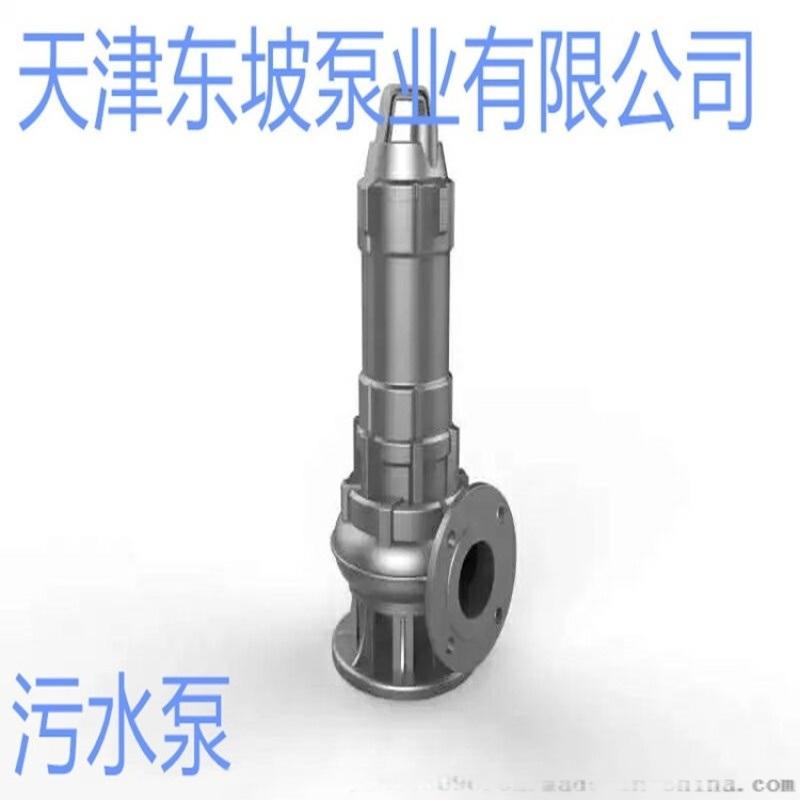 潜水排污泵*潜水排污泵