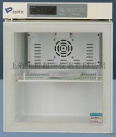 MPC-5V48G中科都菱2-8度立式药品保存箱