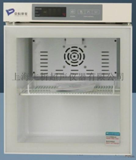 MPC-5V48G中科都菱2-8度立式藥品儲存箱