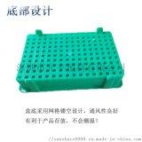 加厚耐高溫電池盒 新能源高腳電池箱堆疊物料盒