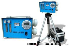 颗粒物采样器LB-TFC-30粉尘采样器