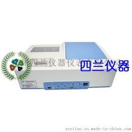 四兰SL-N24农药残留检测仪厂家直销