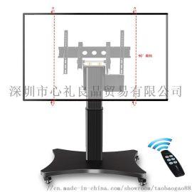 电动触摸屏电视升降架 显示器落地推车