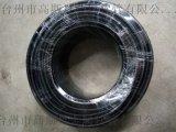 高斯貝 3/16'' Φ6包塑金屬軟管 蛇皮管 穿線管 電線保護管