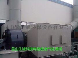 CNC车床机械加工车间废气处理等离子油雾净化设备