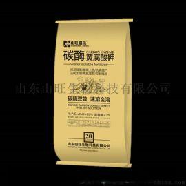 厂家直销碳酶黄腐酸钾 黄腐酸钾水溶肥 提质增产