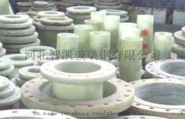 玻璃钢法兰生产厂家+玻璃钢高压法兰报价