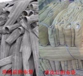 清洗除尘滤袋 除尘器清洗布袋批发 除尘布袋过滤材料