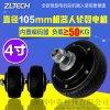 中菱機器人4寸AGV輪轂伺服電機ZLLG40ASM100驅動器