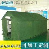 【秦兴】特价供应 12平米框架棉帐篷系列产品 帐篷厂家定制