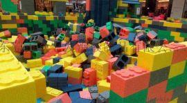 EPP儿童防撞拼装拼图积木玩具泡沫玩具