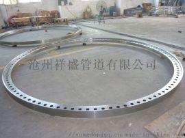 沧州祥泰不锈钢法兰 大口径法兰制造厂家