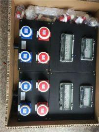 FXX防水防尘防腐检修插座箱