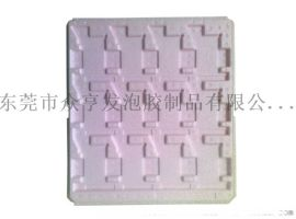 epp粉色电子行业包装盒 epp托盘可叠加