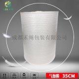气泡膜气垫膜气泡气泡纸泡泡35 50 60CM