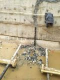 濱州污水池補漏有什麼方法