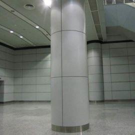 弧形包柱铝单板厂家