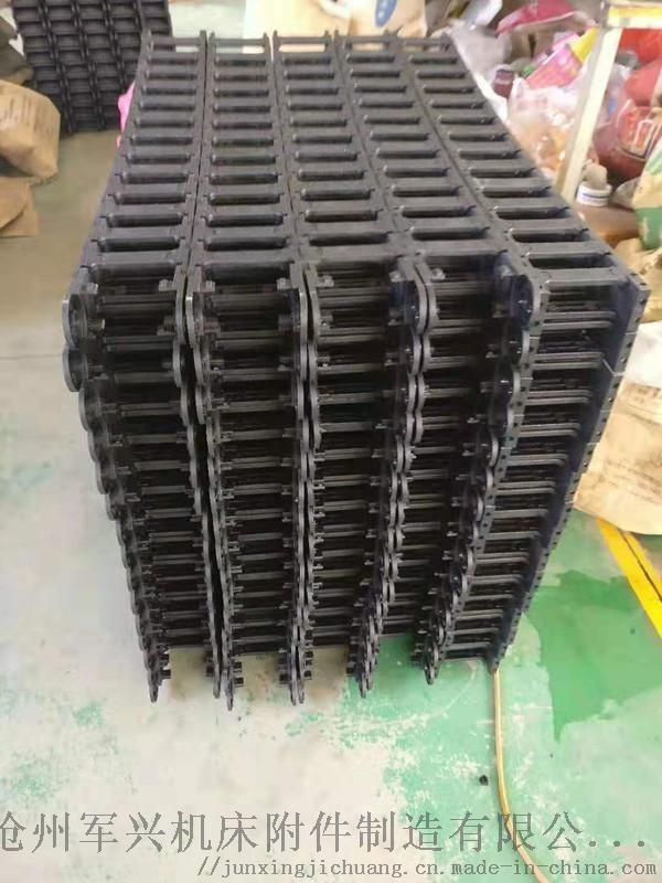 河北塑料拖链增强尼龙拖链工程拖链坦克链生产厂家价