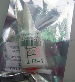 有行企业20G快干胶R-1固化快低白化瞬间胶供应