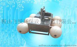 浮动转盘收油机  撇油器 收油机