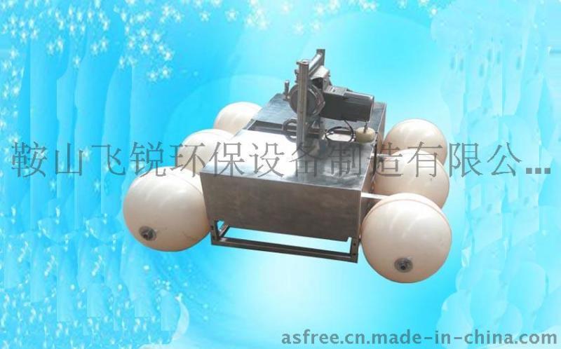浮動轉盤收油機  撇油器 收油機