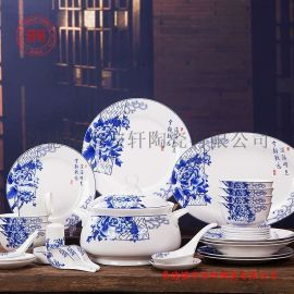 景德镇陶瓷餐具批发厂家  陶瓷餐具创意礼品