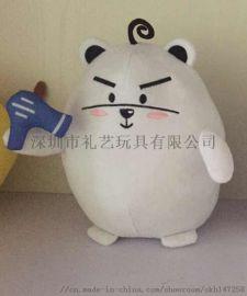 工廠定制生產毛絨玩具熊公仔運動會企業形象吉祥物