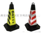 西安哪余有賣橡膠路錐13659259282