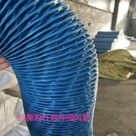 焊烟净化器排烟管吸烟罩蓝色高温通风软管