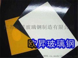 江苏欧昇玻璃钢拉挤型材报价