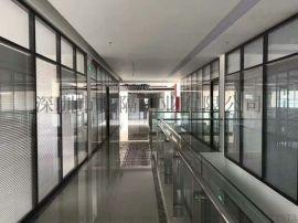 深圳铝合金加中空玻璃夹百叶隔断