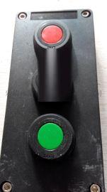 BZA53-2D防爆控制按钮盒