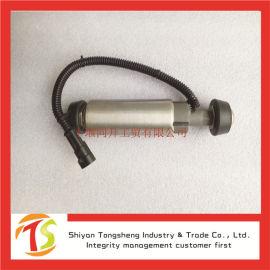 东风康明斯电子手油泵配件输油泵C5260634