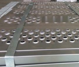 防滑板冲孔网 鳄鱼嘴防滑板 齿形防滑板