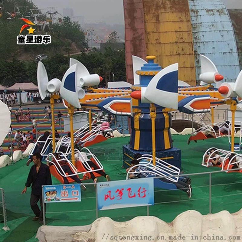 广场公园新型游乐设备风筝飞行 厂家直销