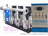 云南瑞丽 变频恒压供水设备变频控制原理