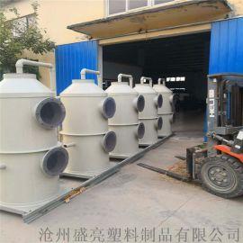 PP塑料环保设备 PP喷淋塔 净化塔 PP洗涤塔