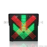 直插紅叉綠箭,紅叉綠箭頂棚燈,惠州紅叉綠箭廠家