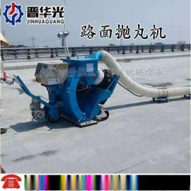 福建电动铣刨机250型混凝土路面电动铣刨机配件