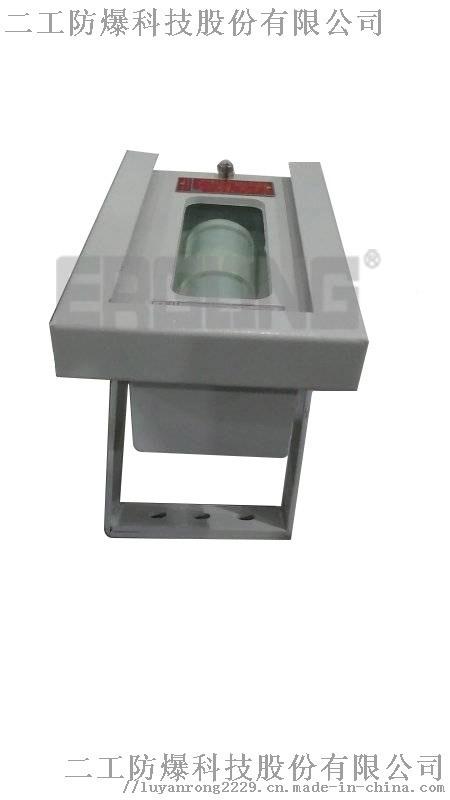 不鏽鋼隔爆型紅外光柵防爆箱生產廠家