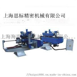 河南焦作供应实木托盘双端锯铣机
