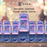 旺达动漫冰雪世界彩票机 推盘式出票机电玩城游戏机